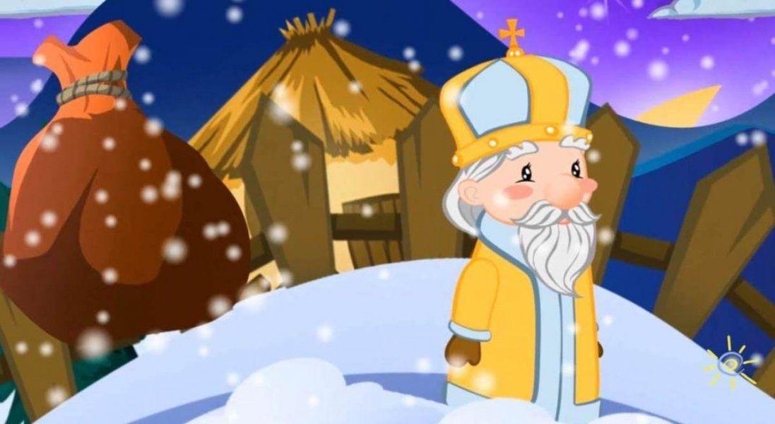 Святкові картинки-привітання до Дня святого Миколая