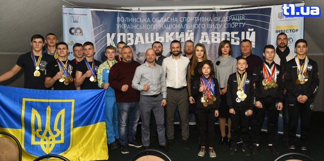 Волинь здобула 11 золотих медалей на чемпіонаті світу з козацького двобою (фото)