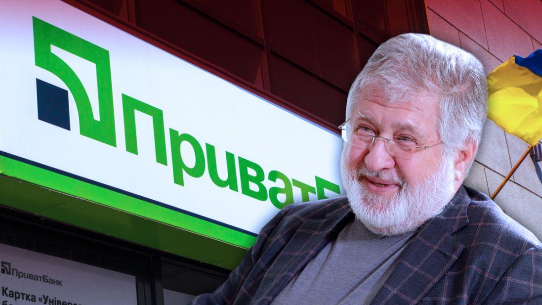 У ПриватБанку – новий позов проти Коломойського