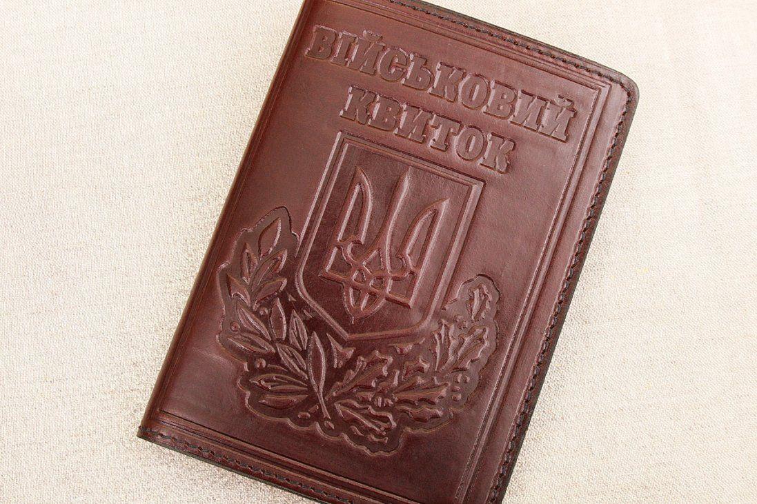 Для українських військових запустять електронний квиток