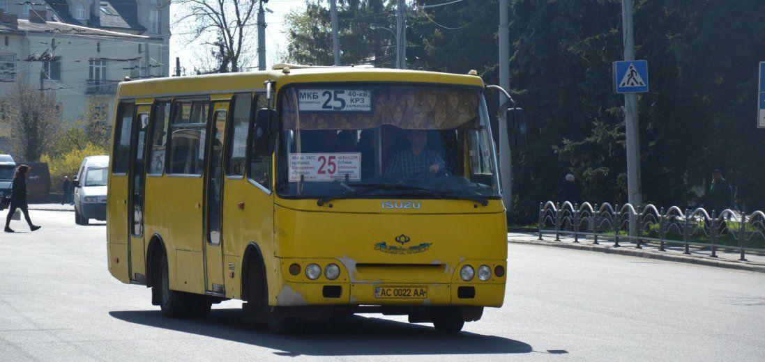 Хто безкоштовно їздитиме в громадському транспорті Луцька у 2020 році