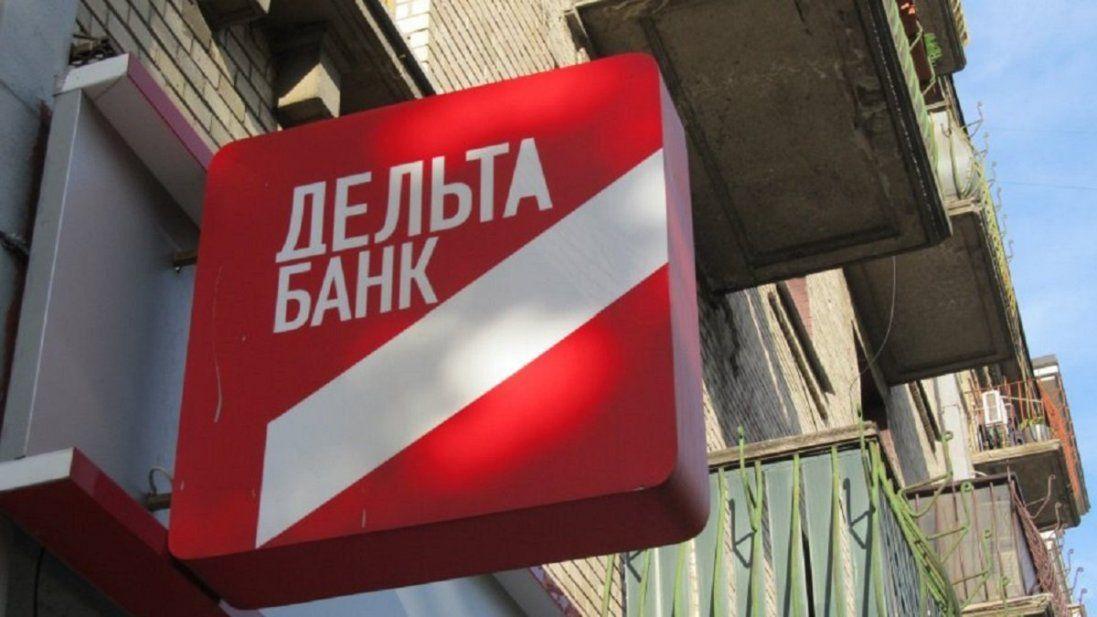 Понад чотири мільярди в офшорах: керівництву українського банку оголосили підозру в розкраданні
