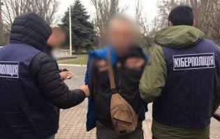 На Херсонщині спіймали чоловіка, який розбещував 9-річну дівчинку