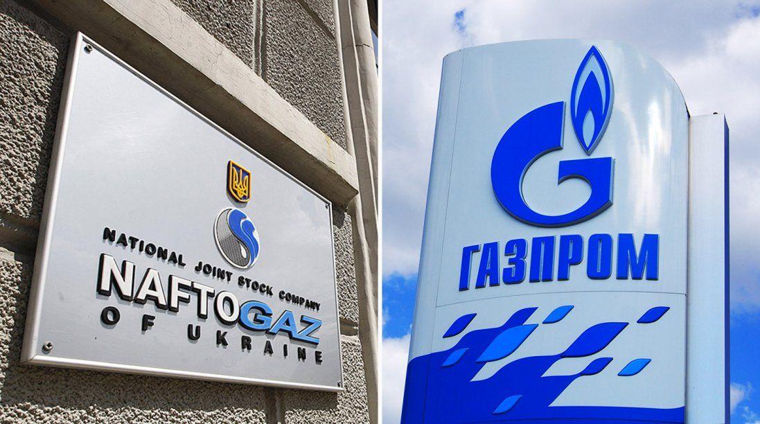 «Виконали «домашнє завдання»: назвали дату переговорів з «Газпромом»