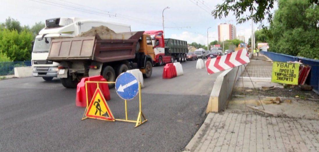 У скільки мільйонів гривень обійшовся ремонт мосту на Ковельській у Луцьку