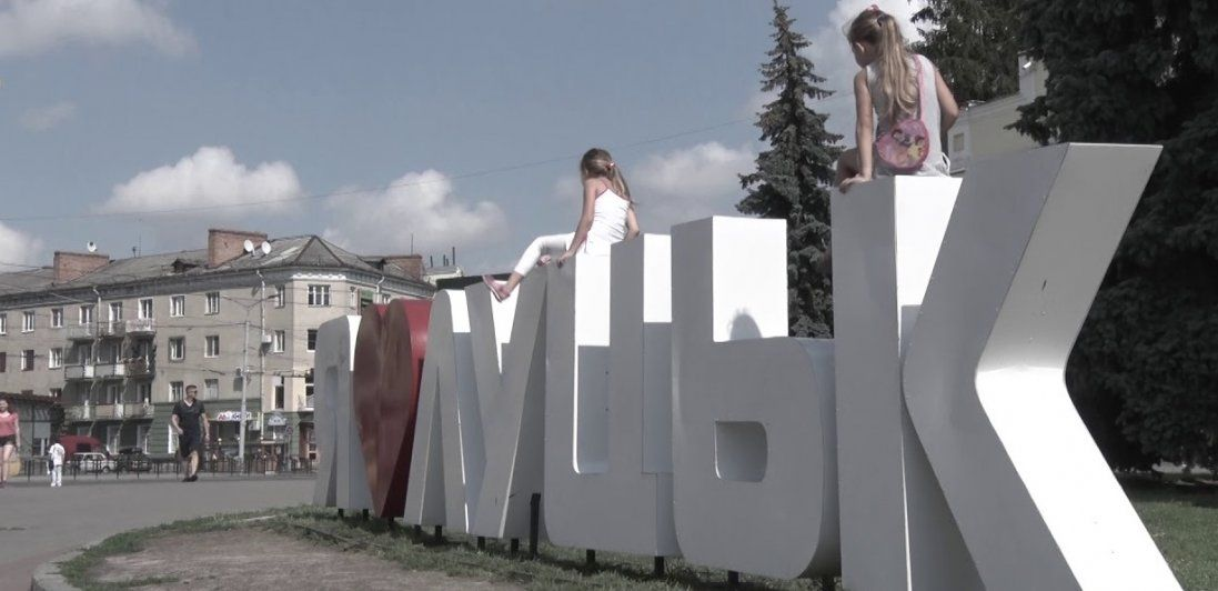 Як виглядатиме оновлений Театральний майдан у Луцьку (фото)