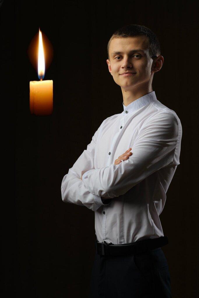 Ярослав був успішним 11-класником