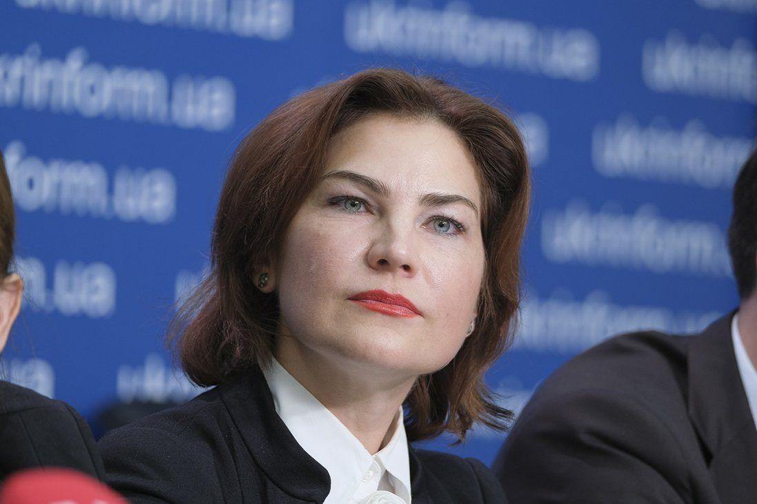 Замість Труби: Зеленський призначив нову главу ДБР