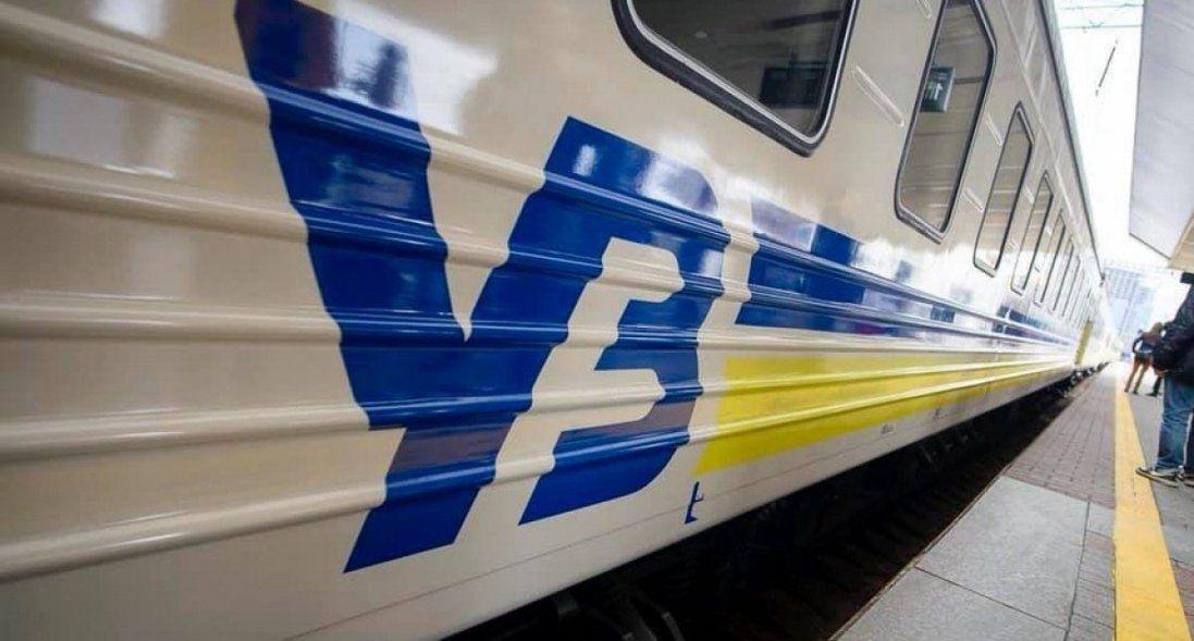 В Україні контролюватимуть ціни на квитки в «Укрзалізниці»