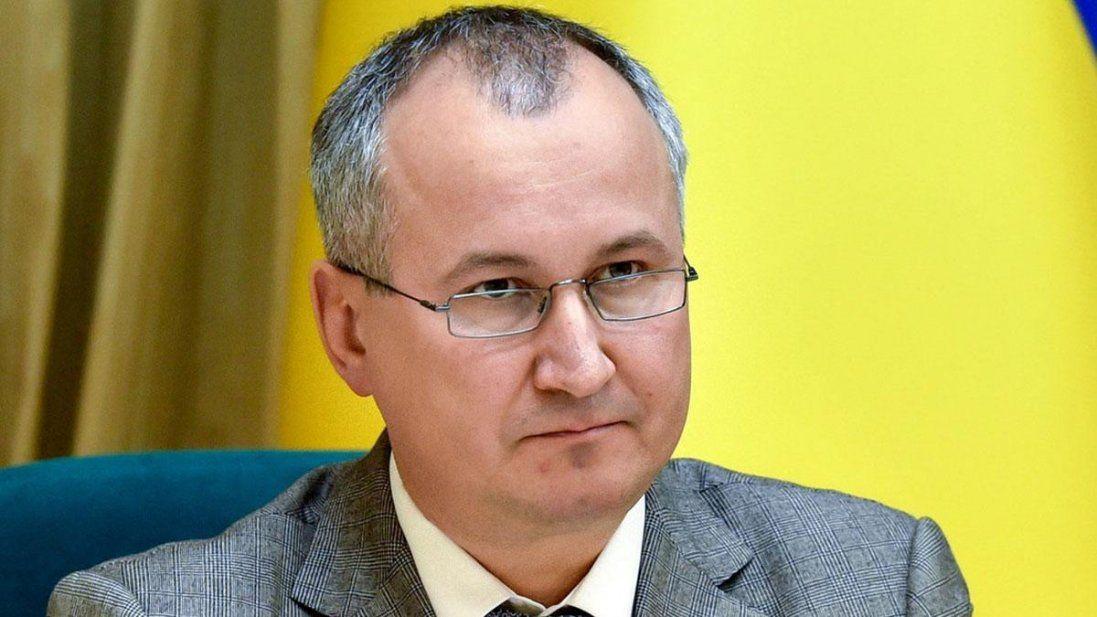 Зеленський звільнив Грицака в запас СБУ