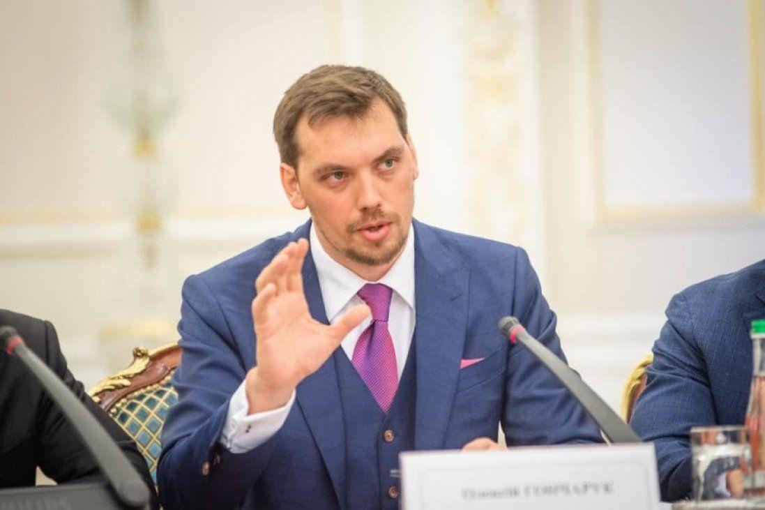 У Луцьку суми в платіжках зменшилися на третину, - прем'єр-міністр України
