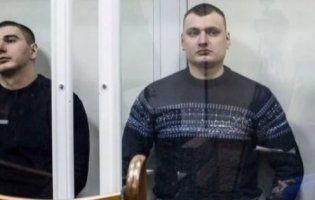 Ексберкутівці, які розстрілювали людей на Майдані, чекають на обмін