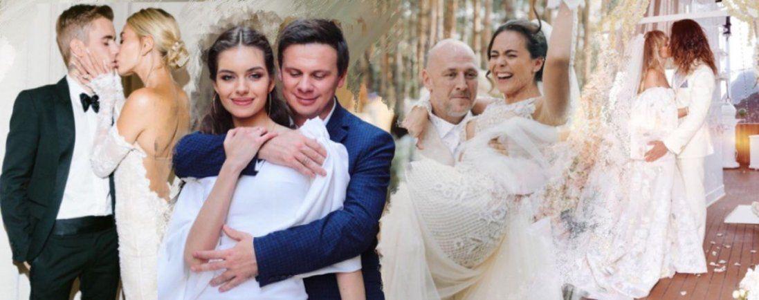 Шик і розкіш: зіркові весілля 2019 (фото)