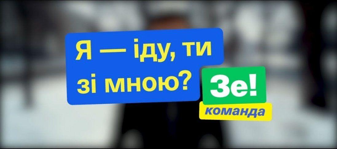 Договорняки і повії: найгучніші скандали команди Зеленського