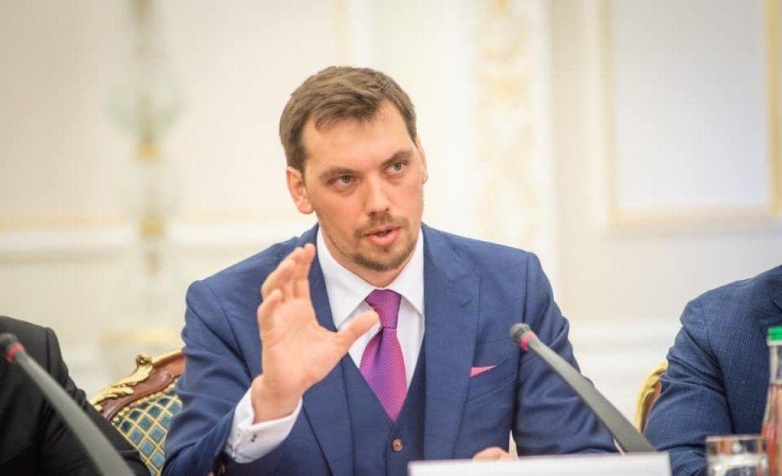 У понад 20 українських містах знизять комунальні платіжки, – Гончарук