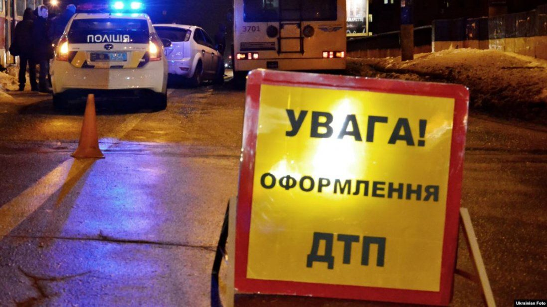ДТП під Луцьком: жінку переїхали три автомобілі (відео)