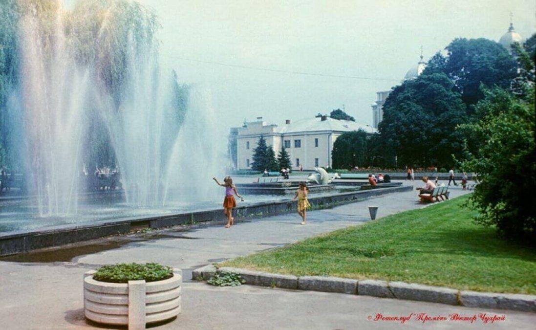 Фонтани в центрі Луцька 40 років тому (фото)
