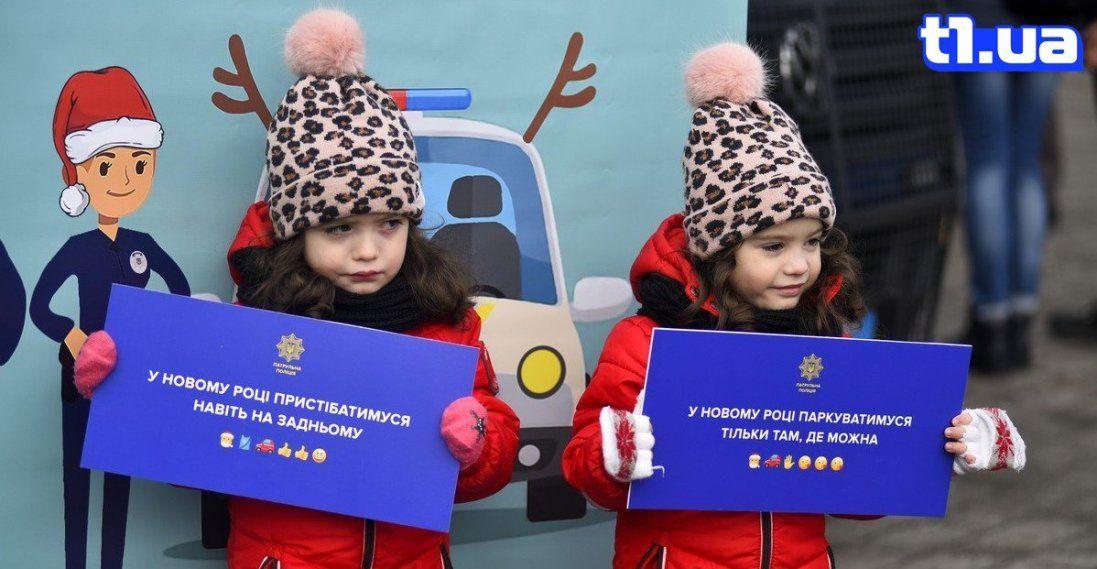 Акція «Різдво з патрульними» у Луцьку (фото)