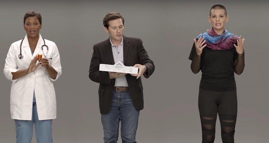 На техновиставці показали штучних людей (відео)
