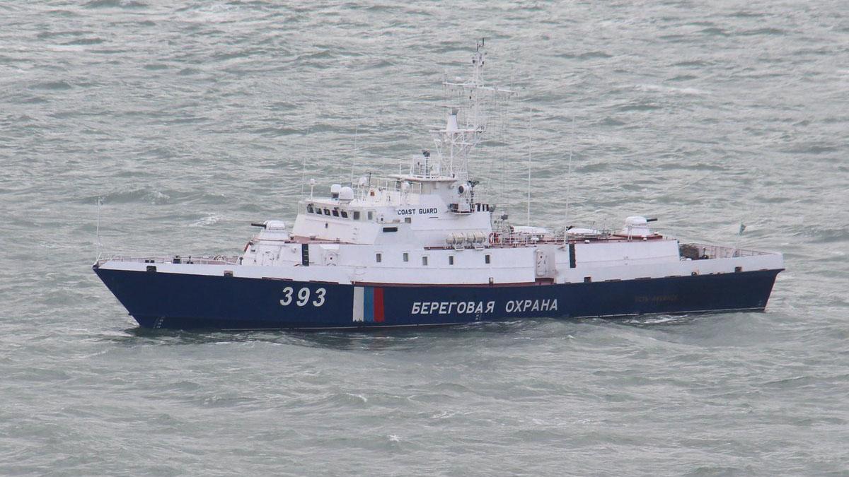 Біля українського узбережжя виявили російський корабель ФСБ (відео)