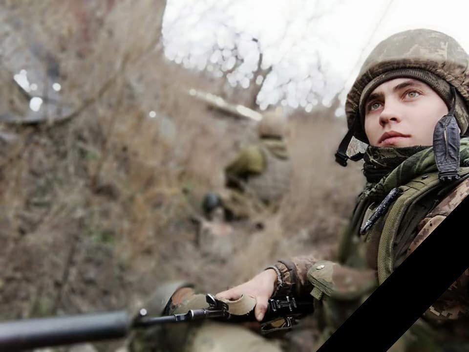 Що відомо про загиблого на Донбасі воїна (фото)