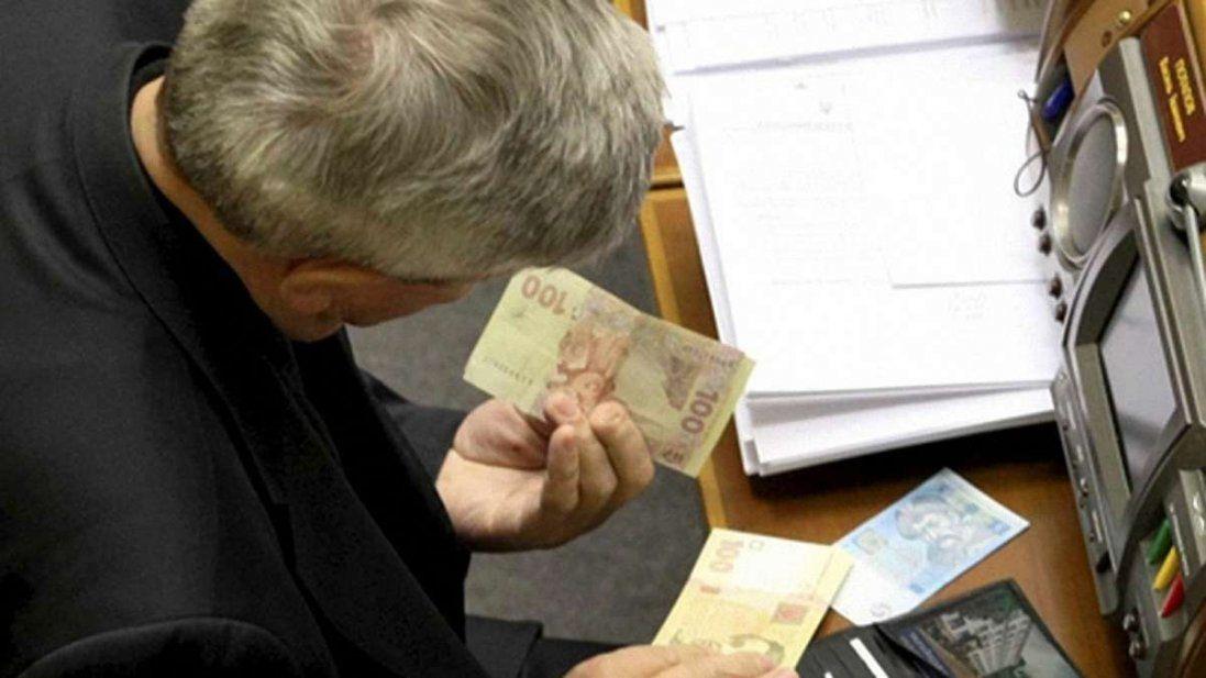 Новина про суттєве підвищення зарплати депутатам Верховної Ради виявилась фейком (оновлено)