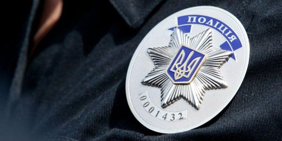 Поліцейські знайшли 25-річного лучанина, якого розшукували кілька днів