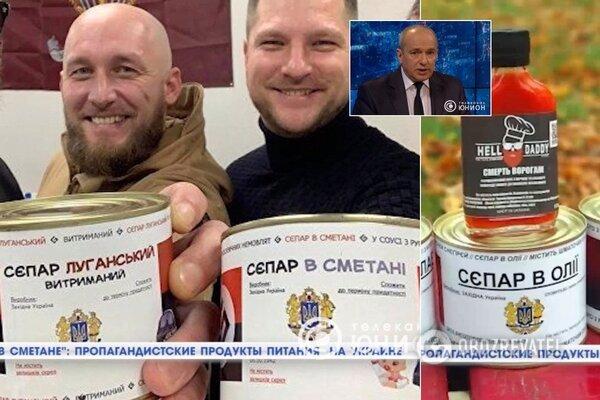 Пропагандисти озвучили нову страшилку про життя в Україні