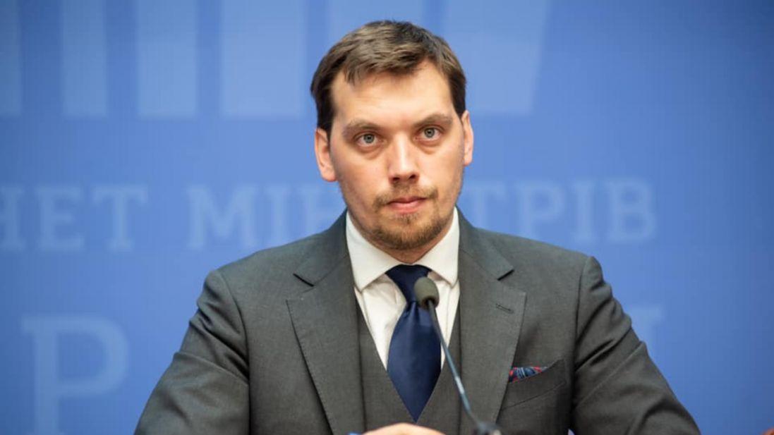 «Пусте місце в голові»: злили скандальну розмову, в якій Гончарук критикує Зеленського (відео)