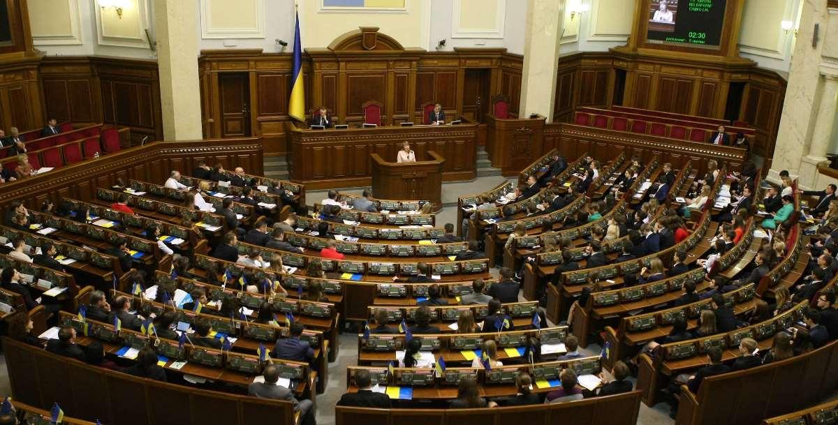ВР схвалила закон про повну середню освіту в Україні