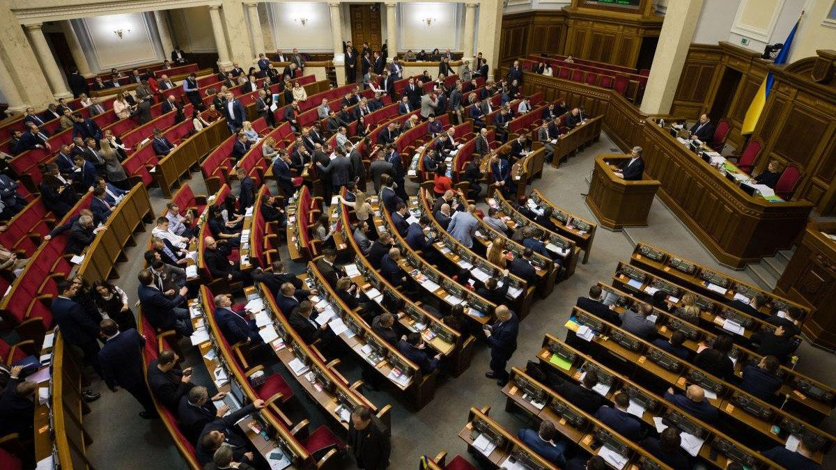 Легалізація казино в Україні: за що проголосували нардепи