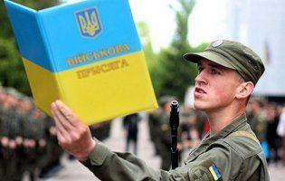 В Україні - призов в армію з 18 років