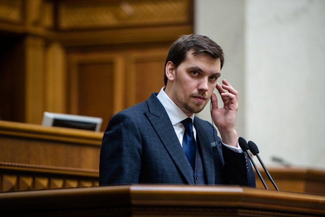 Прослушка Гончарука: депутати