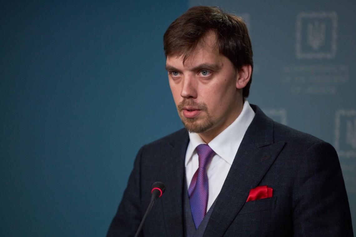 Прем'єр-міністр Олексій Гончарук йде у відставку? (відео)