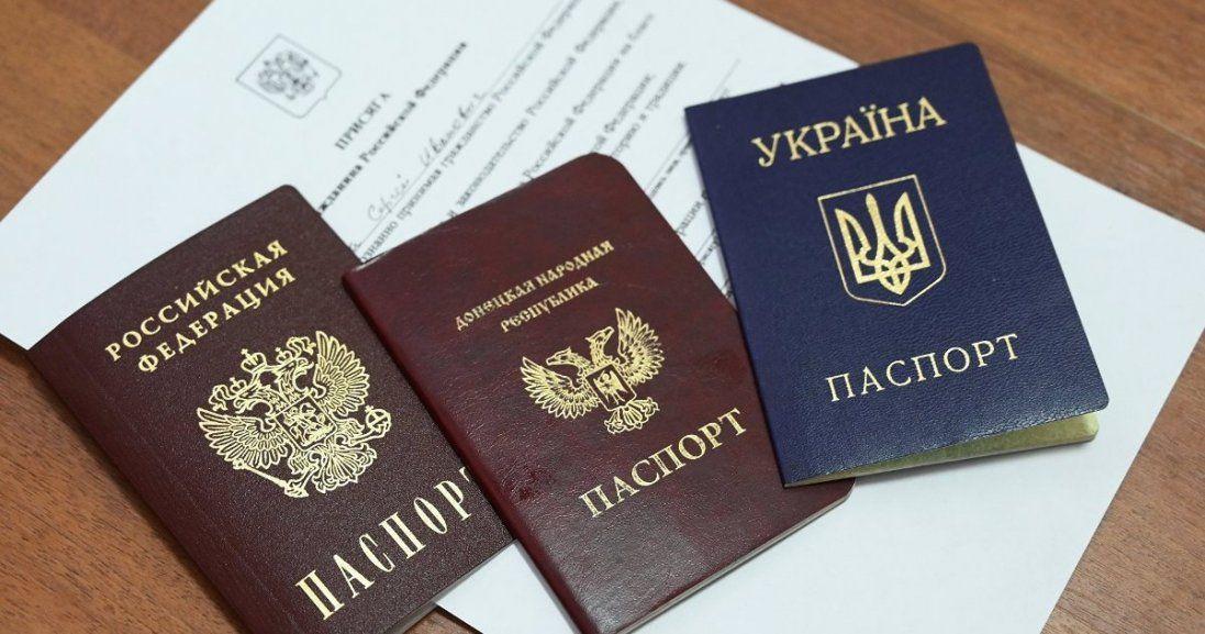 У псевдореспубліці затримують за відсутність паспорта «ДНР», відбирають квартири та автомобілі