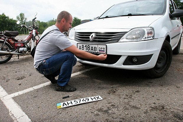Українські номери змінюють на номери