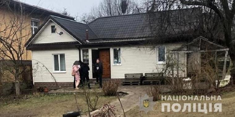 У Києві в «садочку» незаконно утримали дітей (фото)