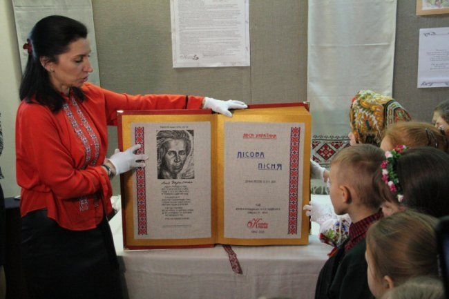 У Луцьку презентували унікальну вишиту книгу (фото)
