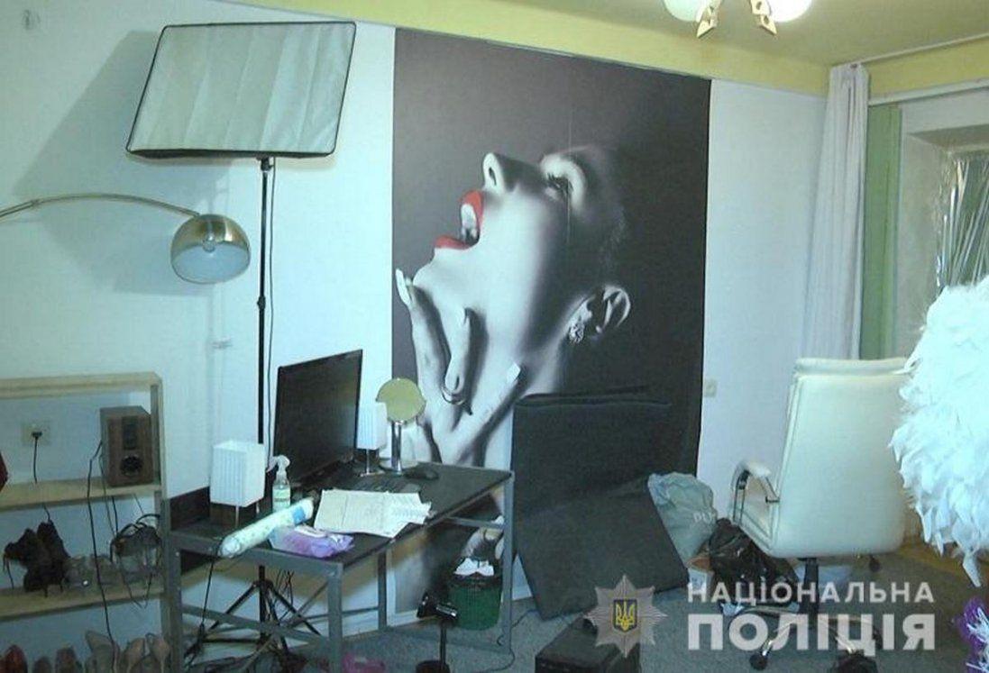 У Києві припинили діяльність порно-студії