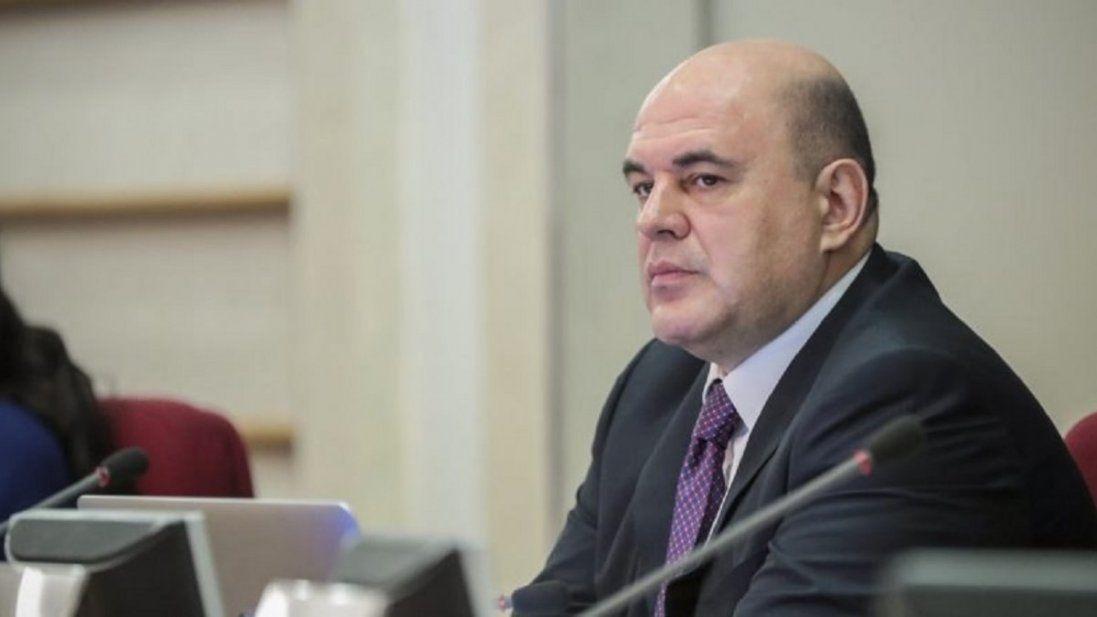 У Росії представили новий уряд