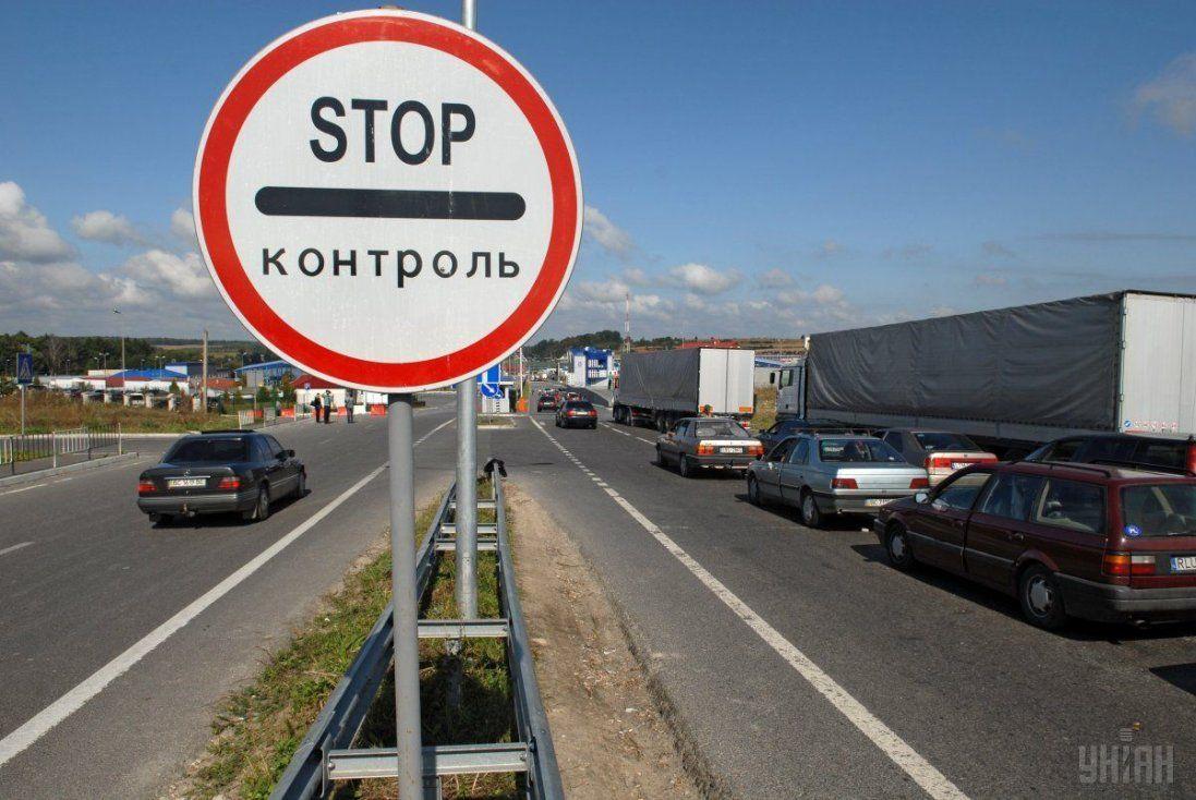 У Польщі затримали українця з рекордною партією контрабанди (фото)