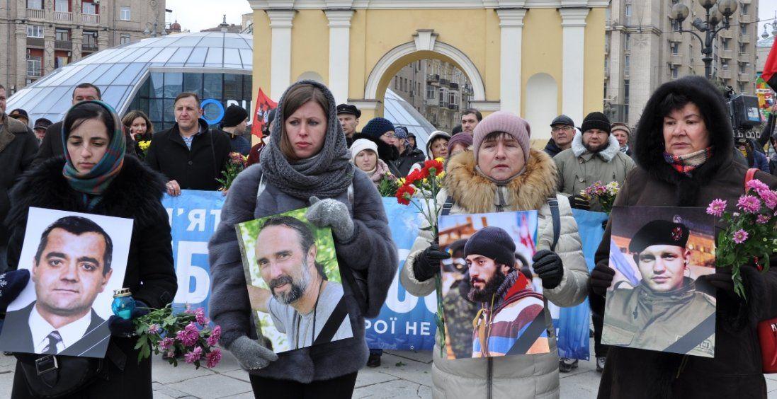 Шість років потому: на якому етапі розслідування вбивств на Майдані