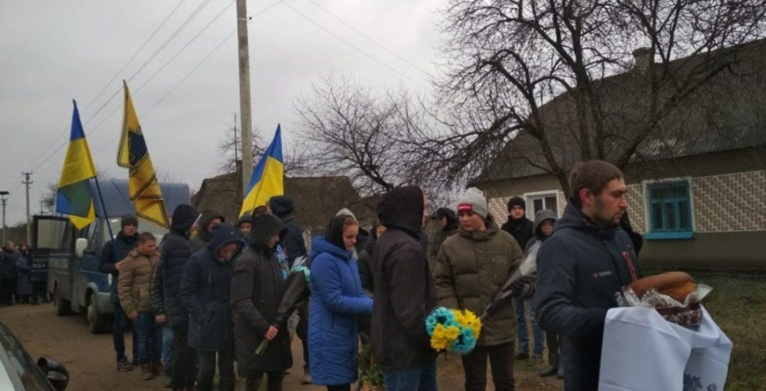 У селі на Волині поховали військовослужбовця Сергія Денисюка (фото)