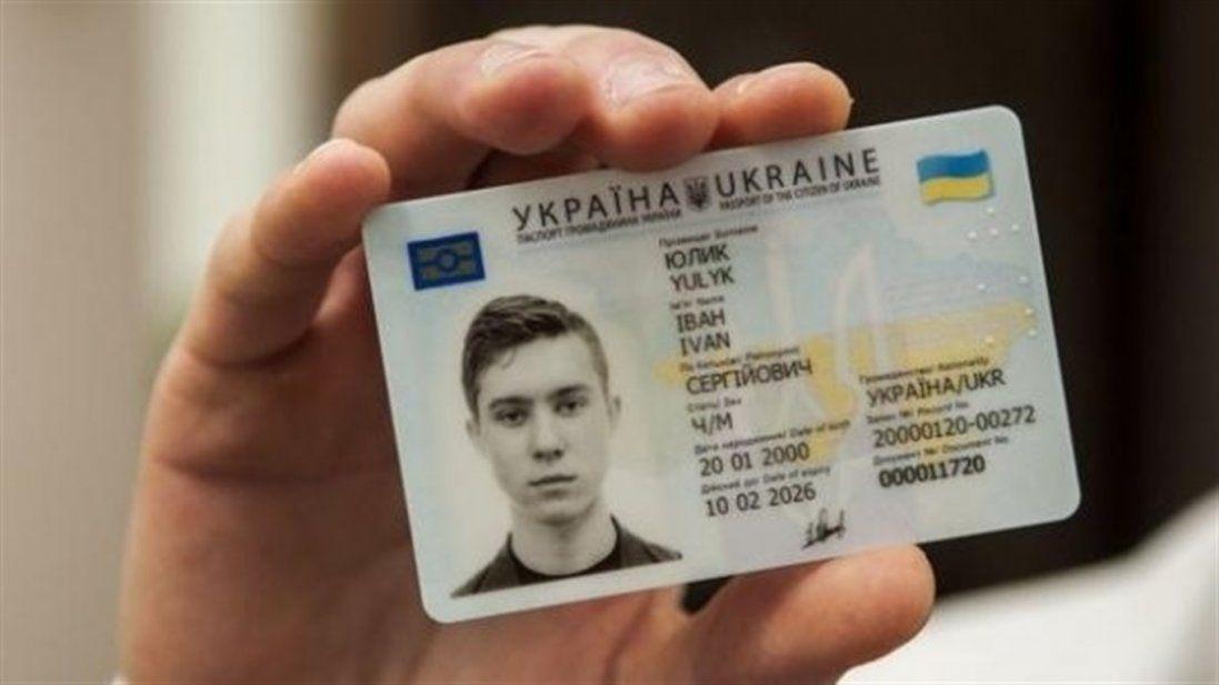 Коли в Україні планують впровадити електронні паспорти