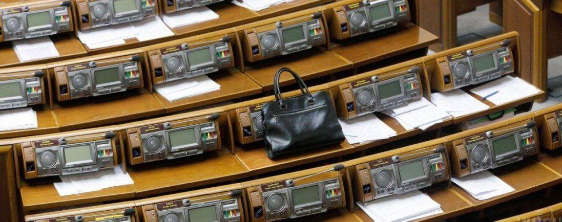 Нардеп «Слуги народу» листувався про дерибан бюджету