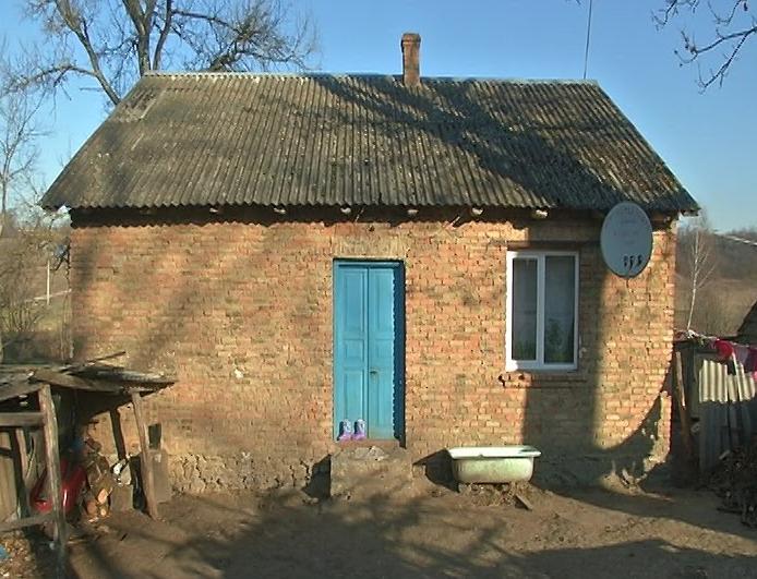 Будинок, де живе дівчинка