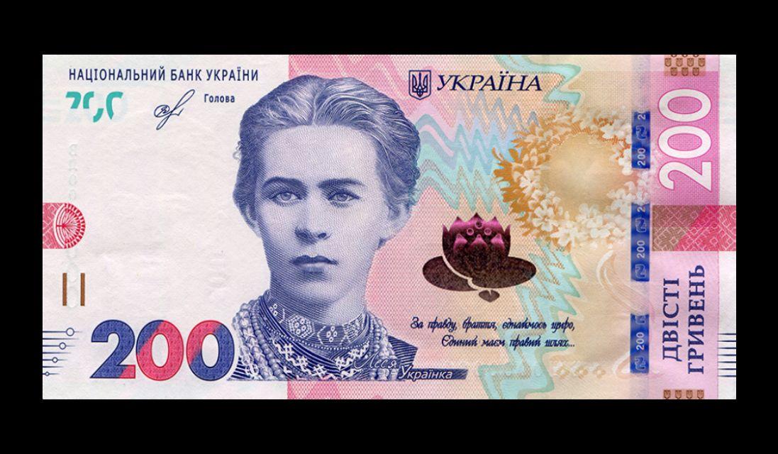На оновленій банкноті 200 гривень зображено фото Луцького замку: коли введуть в обіг  (фото)