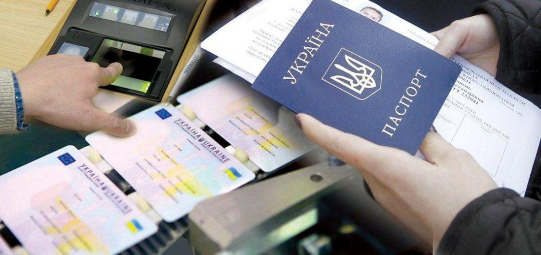 У паспортах українців зникнуть прописка і сімейний стан