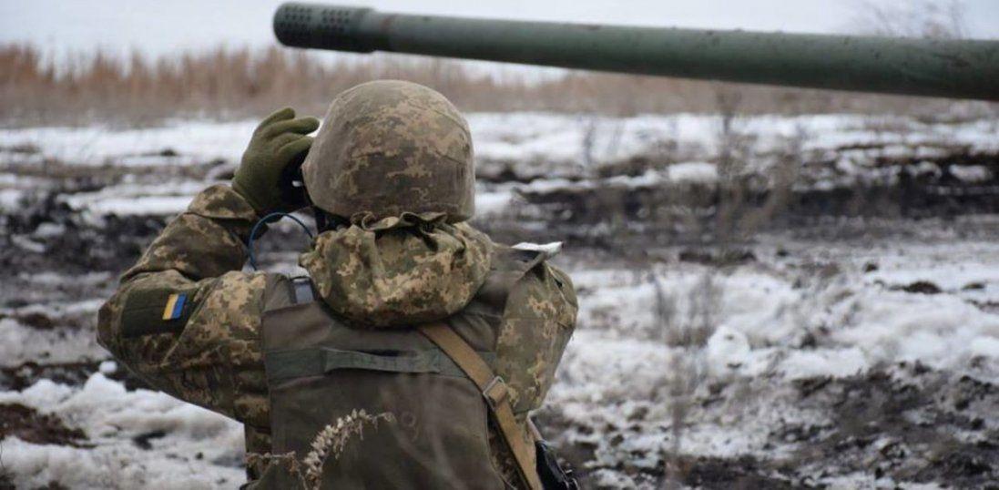 На Донбасі підірвалося двоє військових