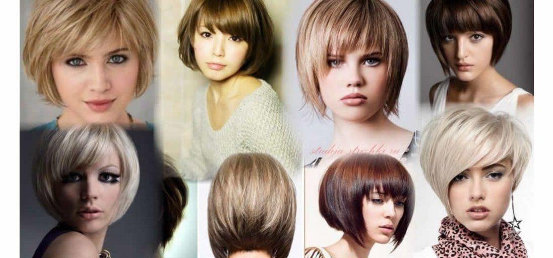 Французьке каре: кому підійде зачіска, способи укладки